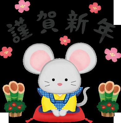 mouse-fukusuke-kingashinnen.png